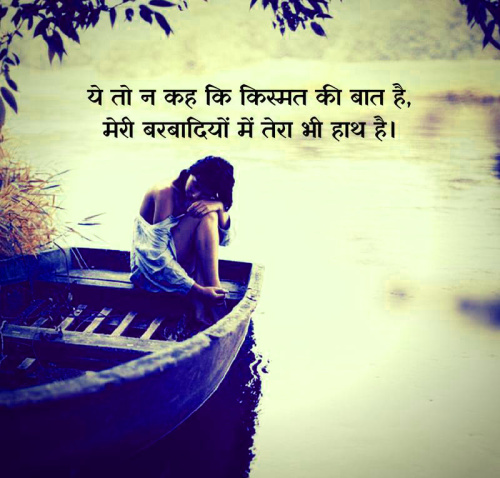 Sad Love breakup images Pictures Pic for Whatsapp