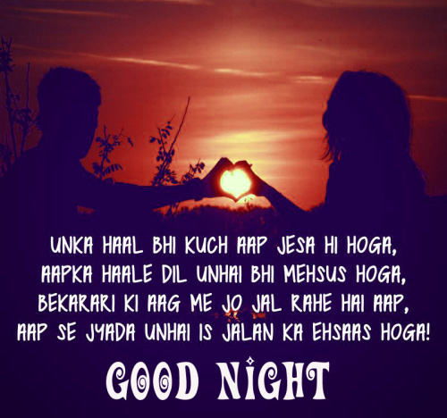 Shayari Good Night Images Wallpaper Pics Free Download