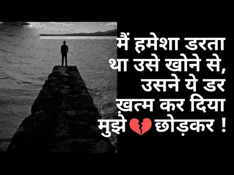 fb status in hindi Images Wallpaper pics Download