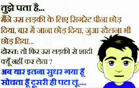 HINDI LOVER JOKES IMAGES PHOTO PICTURES FREE HD