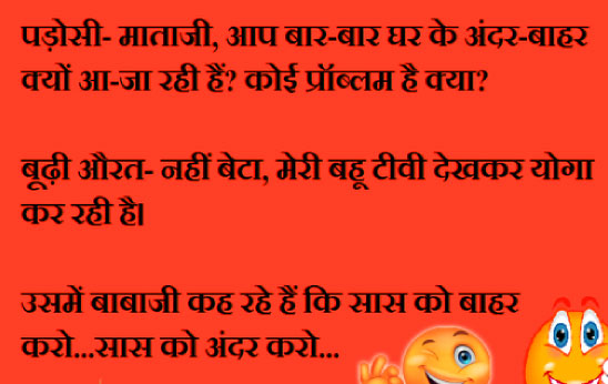 HINDI LOVER JOKES IMAGES PHOTO PICTURES HD FREE