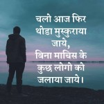 Romantic DP For Whatsapp With Hindi Images Photo Pics Download 2019