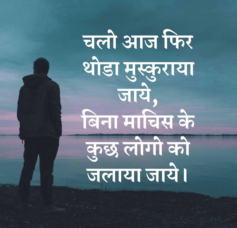 Romantic DP For Whatsapp With Hindi Images Wallpaper Pics
