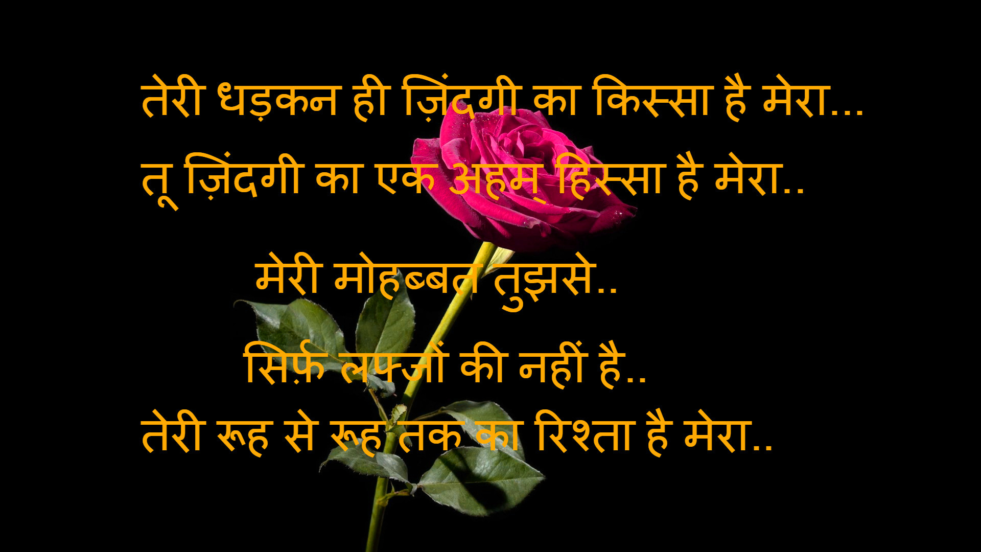 Romantic DP For Whatsapp With Hindi Images photo Pics for Facebook