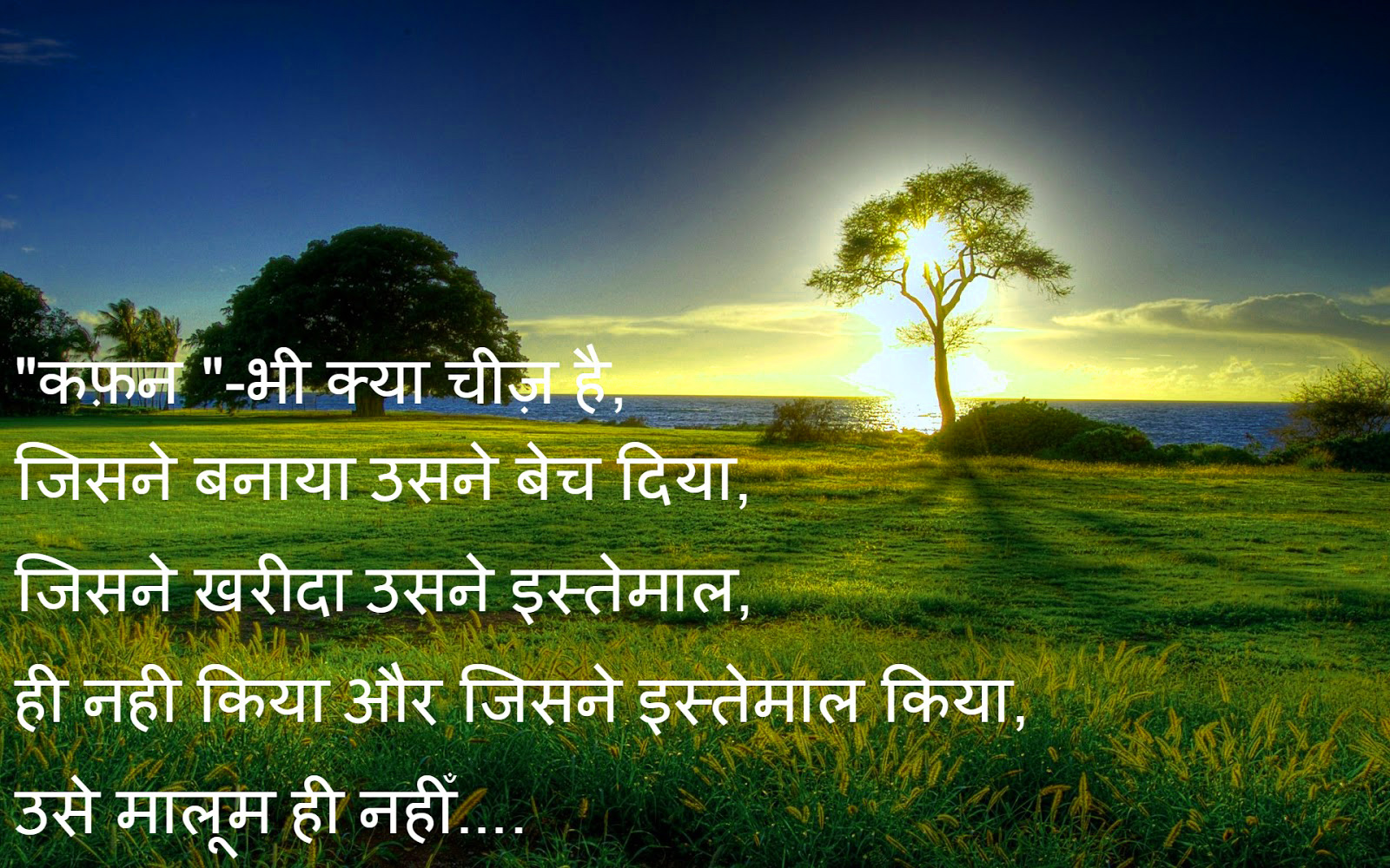 Romantic DP For Whatsapp With Hindi Wallpaper Pics Free Download