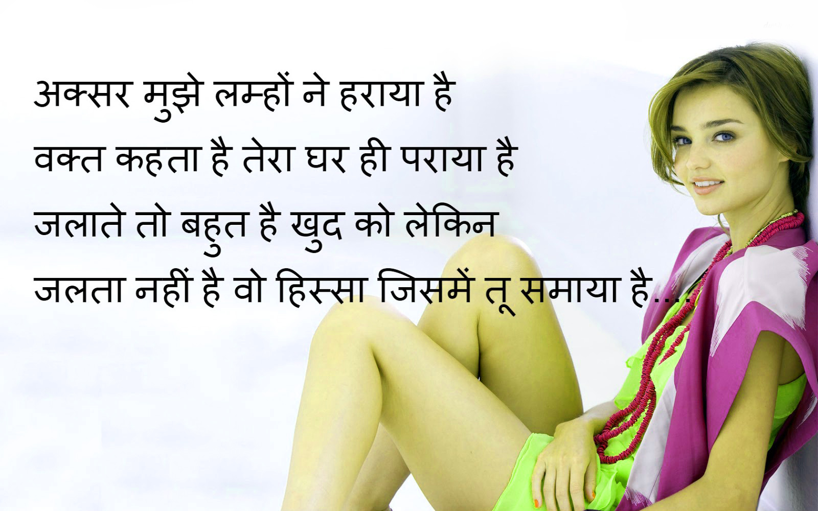 Romantic DP For Whatsapp With Hindi Photo Wallpaper Download