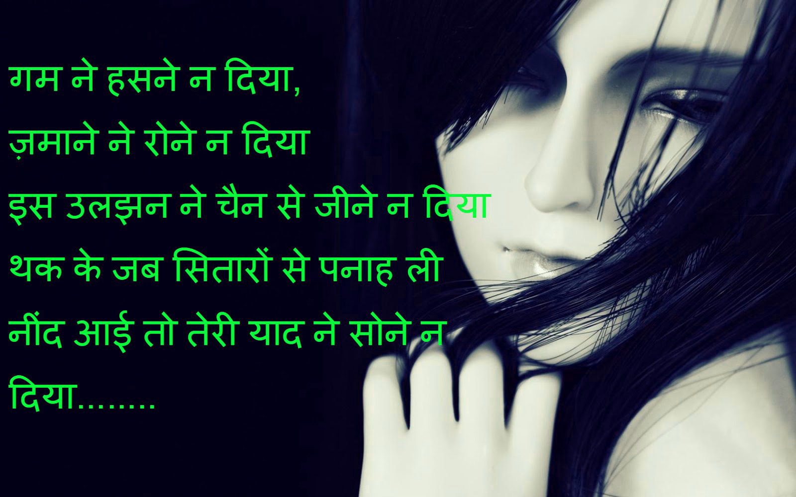 Romantic DP For Whatsapp With Hindi Wallpaper Pictures Download