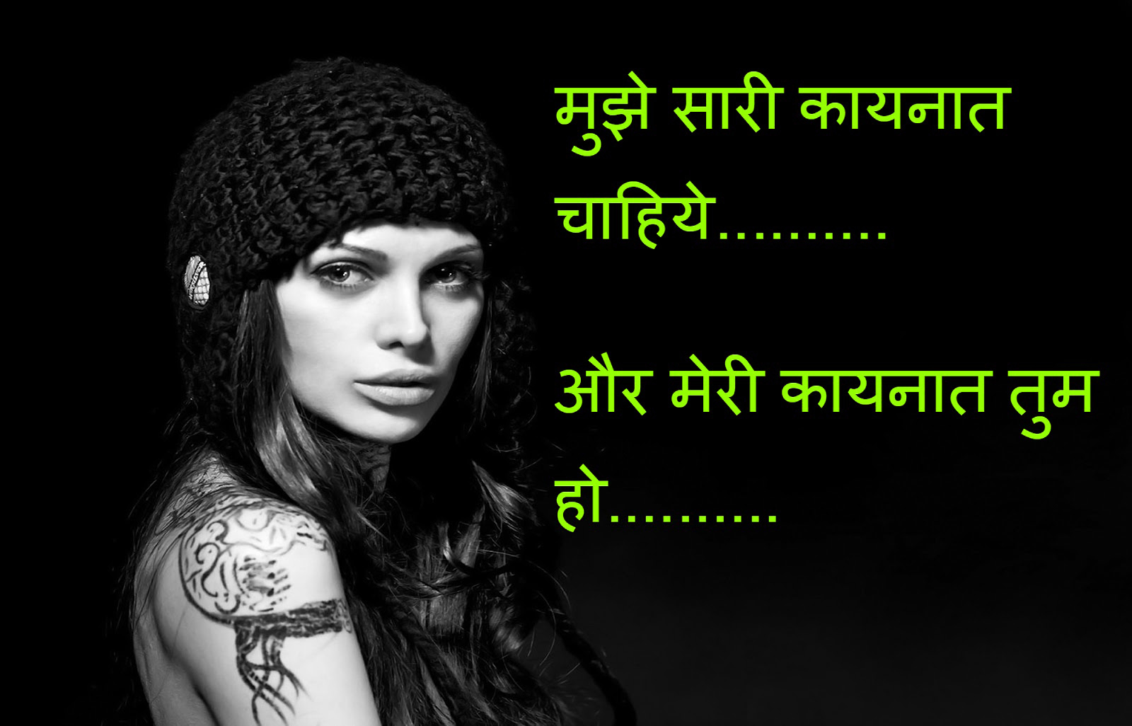 Romantic DP For Whatsapp With Hindi Wallpaper Images Pics HD