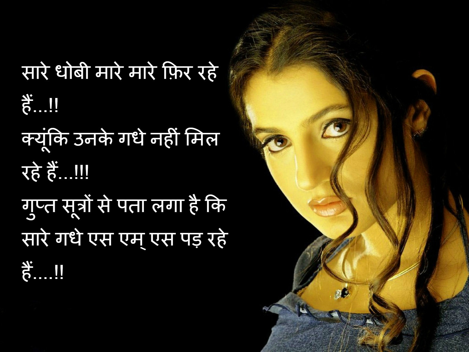 Romantic DP For Whatsapp With Hindi Images Photo