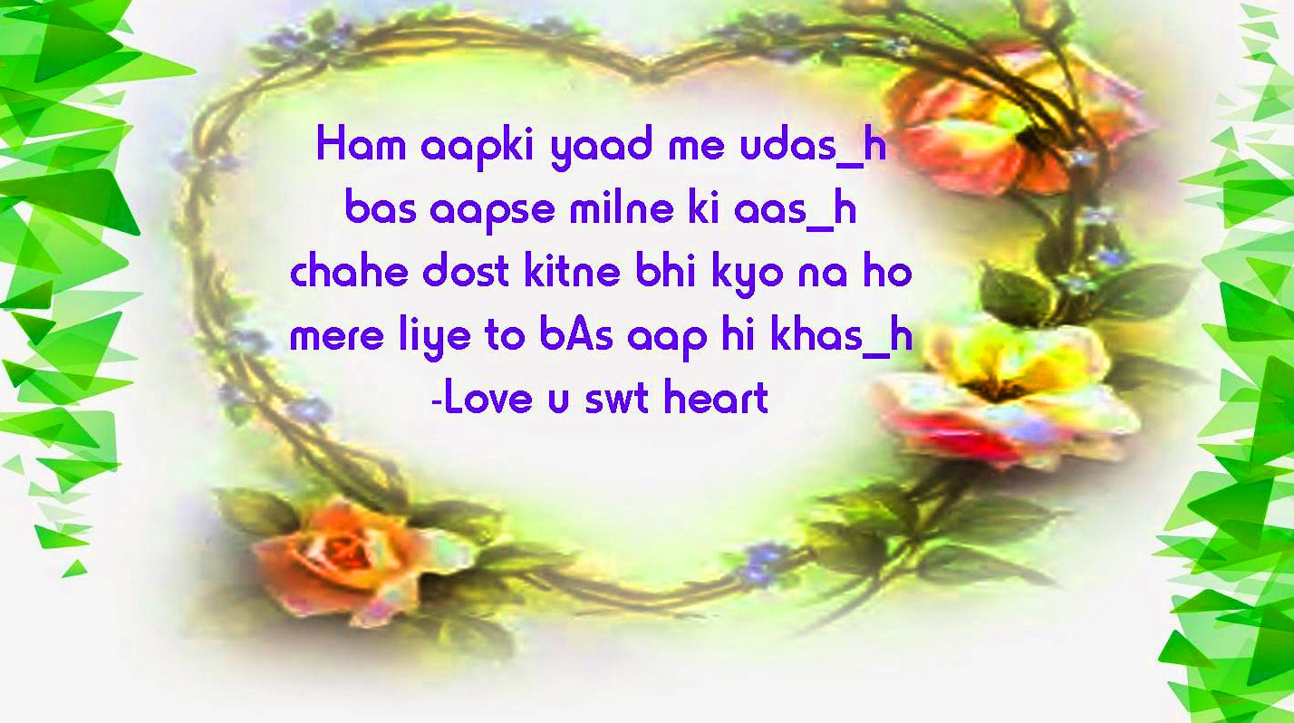 TRUE HINDI LOVE SHAYARI IMAGES WALLPAPER PHOTO PICS HD FREE