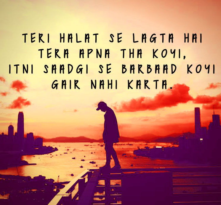 TRUE HINDI LOVE SHAYARI IMAGES WALLPAPER PICS HD FOR FACEBOOK
