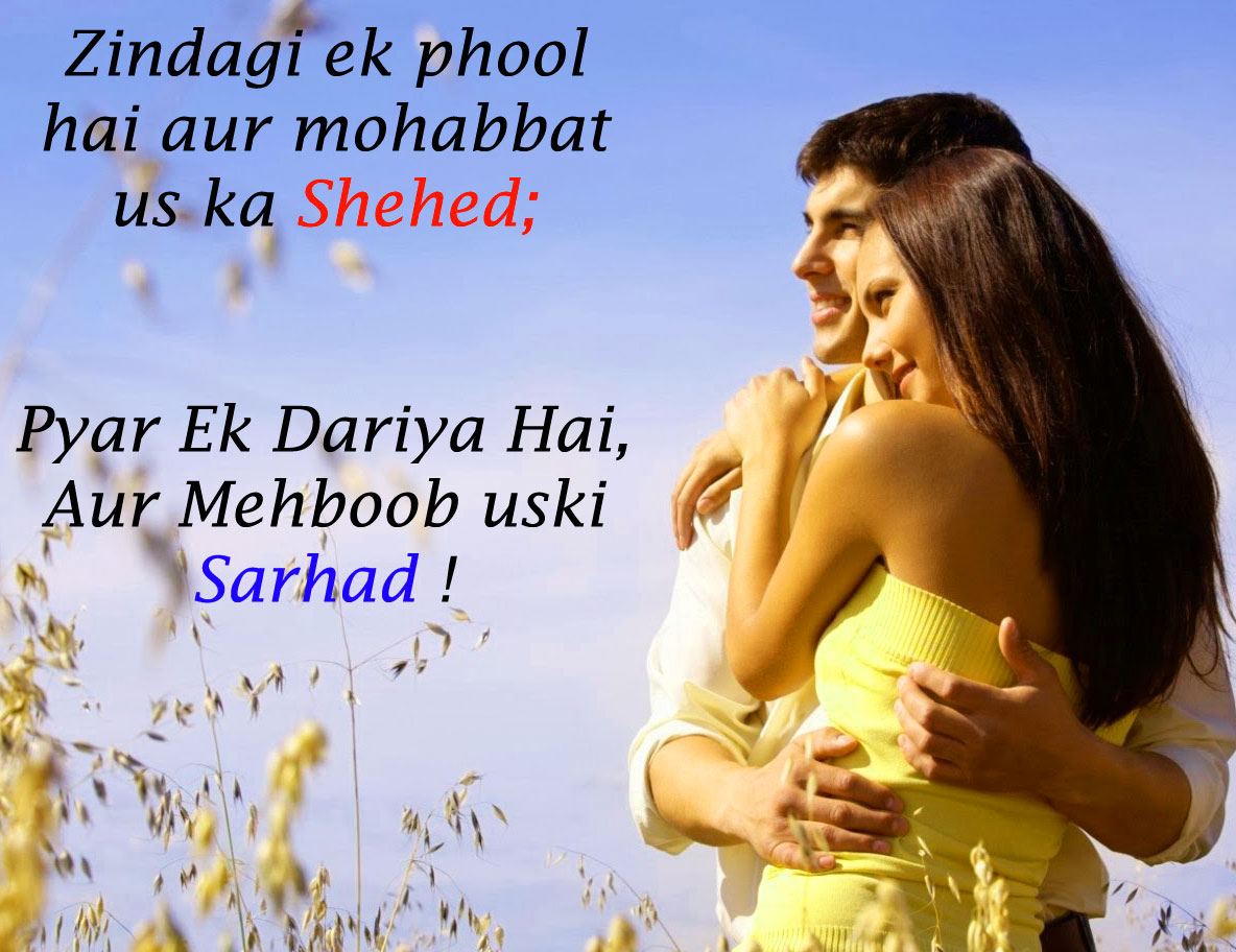 TRUE HINDI LOVE SHAYARI IMAGES WALLPAPER PICS FREE DOWNLOAD