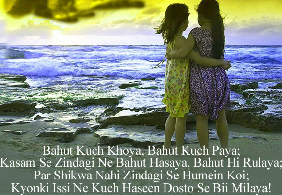 TRUE HINDI LOVE SHAYARI IMAGES WALLPAPER PICS FREE NEW