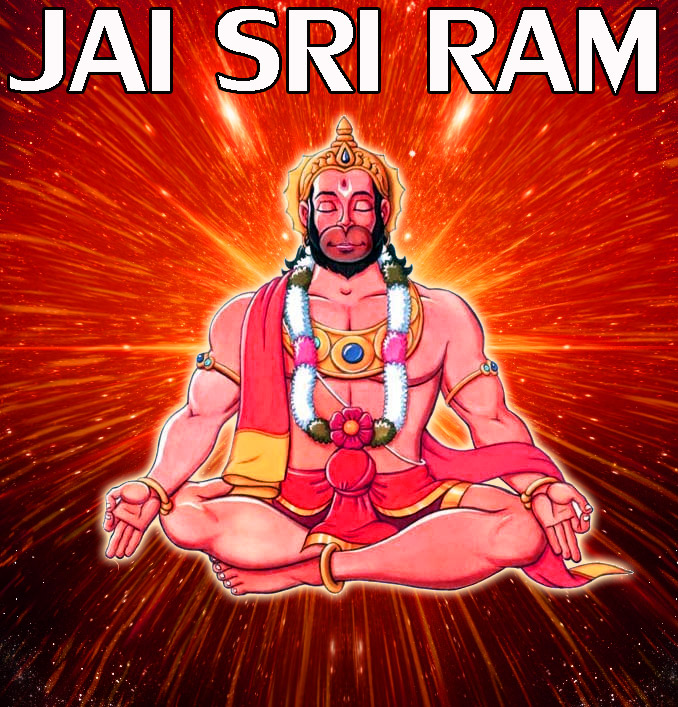 JAI SHRI RAM IMAGES WALLPAPER PICTURES PHOTO DOWNLOAD