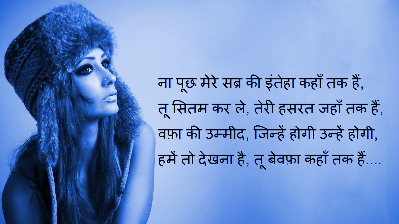 Bewafa Shayari Images  Photo Wallpaper Pics Download