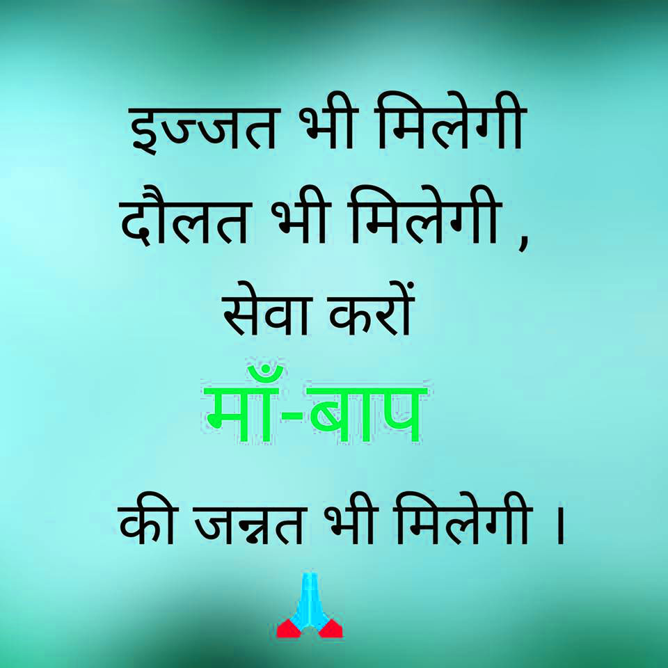SAD LOVE ROMANTIC LIFE BEST HINDI SHAYARI IMAGES  PICTURES FREE DOWNLOAD