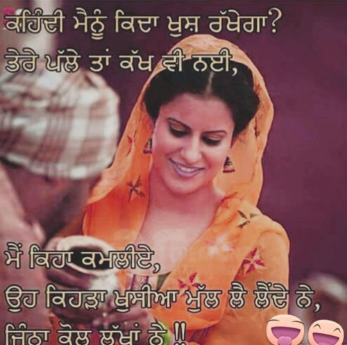 Punjabi Lover Couple Images Photo for Whatsapp