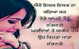 Punjabi Lover Couple Images Pics Pictures Free Download Punjabi Lover Couple Images (16)