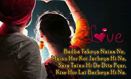 Punjabi Lover Couple Images Pics Wallpaper for FacebookPunjabi Lover Couple Images (26)