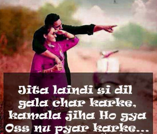 Punjabi Lover Couple Images pics Wallpaper for Facebook Punjabi Lover Couple Images (38)