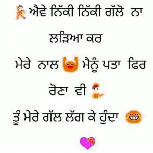 Punjabi Lover Couple Images Photo Wallpaper for Facebook Punjabi Lover Couple Images (39)