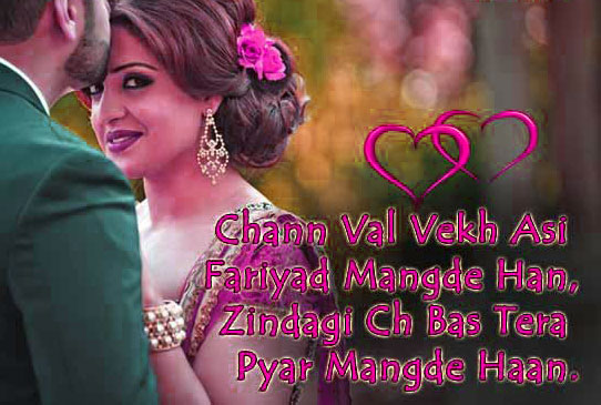 Punjabi Lover Couple Images Wallpaper Pics Download & Share Punjabi Lover Couple Images (40)