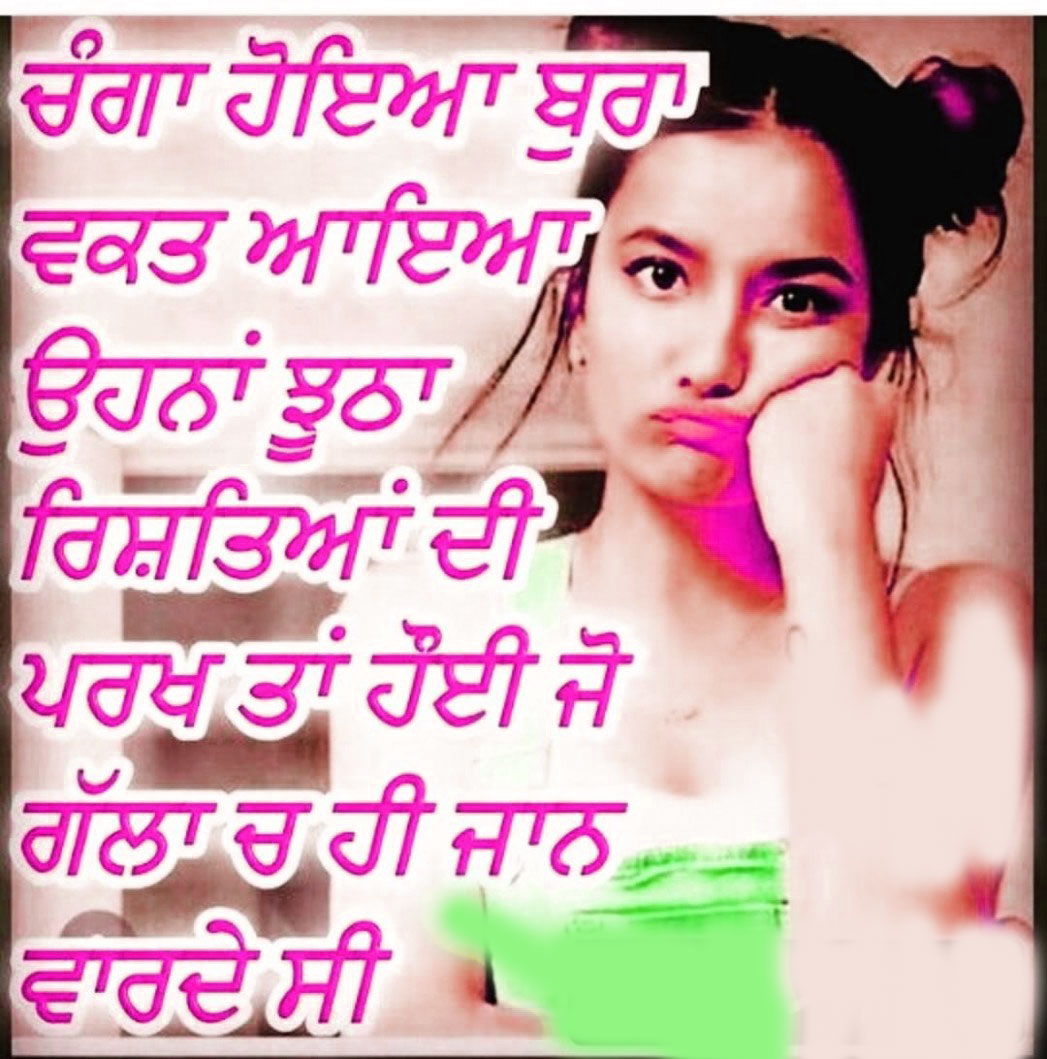 Punjabi Lover Couple Images (51)