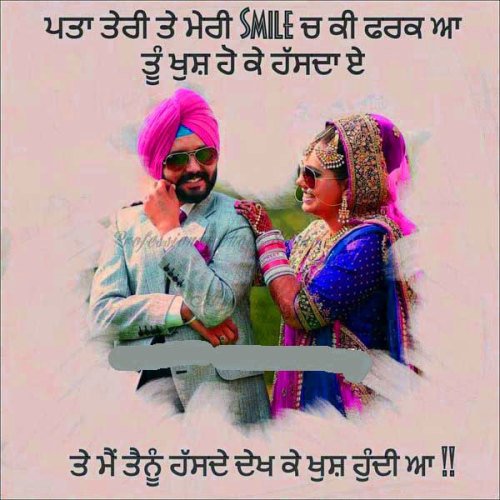 Punjabi Lover Couple Images (53)