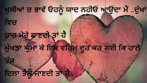 Punjabi Lover Couple Images photo Free Download