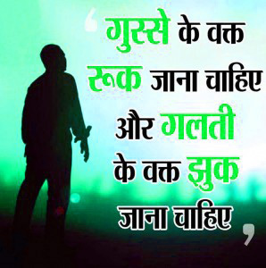 BEST WHATSAPP DP PROFILE P STATUS QUOTES IMAGES PICTURES PHOTO DOWNLOAD