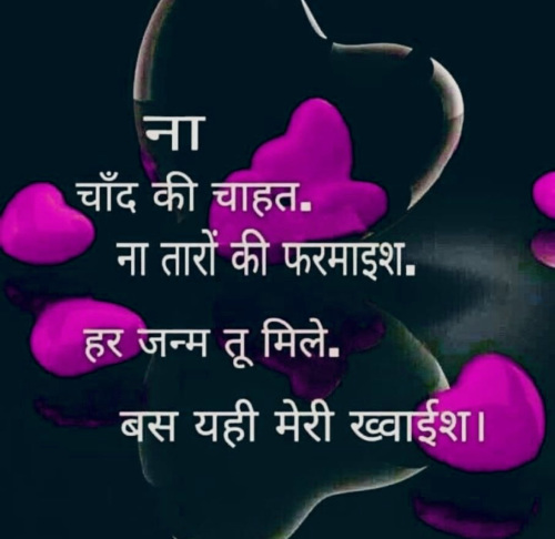 BEST WHATSAPP DP PROFILE P STATUS QUOTES IMAGES PICTURES PHOTO FOR WHATSAPP