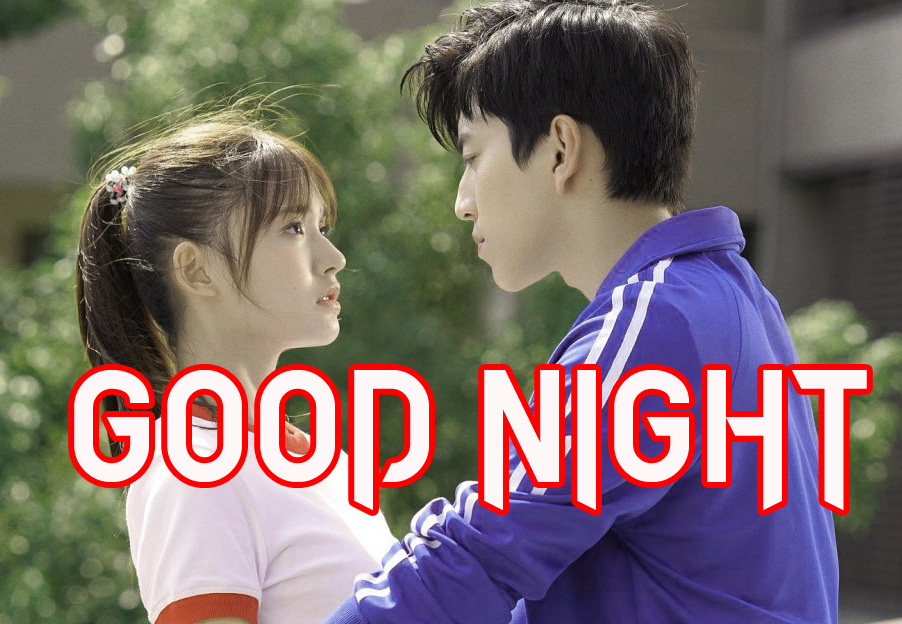 CUTE LOVE  GOOD NIGHT  IMAGES PICS PHOTO HD