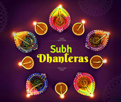 DHANTERAS IMAGES PICTURES PHOTO DOWNLOAD