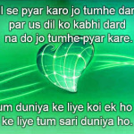 14500+ English Shayari Images Photo Pics for Whatsapp Status