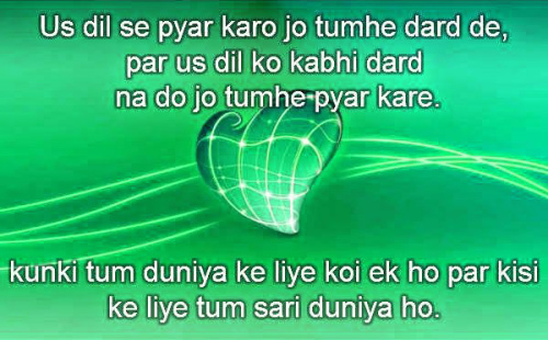 ENGLISH SHAYARI IMAGES PHOTO PICS DOWNLOAD