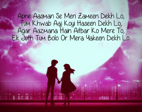 ENGLISH SHAYARI IMAGES PICTURES PHOTO HD