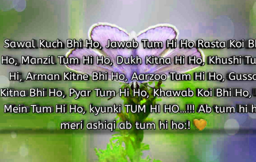 ENGLISH SHAYARI IMAGES WALLPAPER PHOTO FREE HD