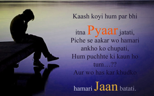 ENGLISH SHAYARI IMAGES WALLPAPER PHOTO FREE DOWNLOAD