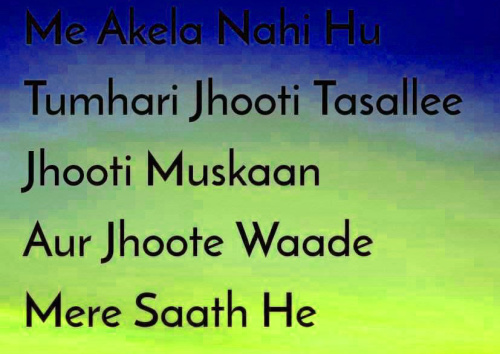 ENGLISH SHAYARI IMAGES PICTURES PHOTO WALLPAPER FOR FACEBOOK