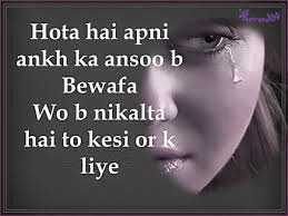 ENGLISH SHAYARI IMAGES  WALLPAPER PHOTO PICS FOR WHATSAPP