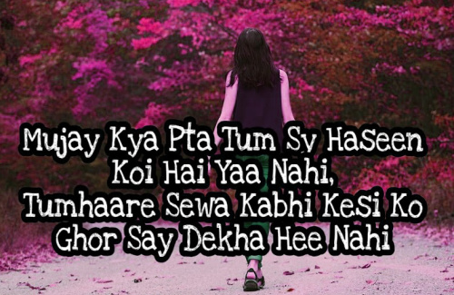 ENGLISH SHAYARI IMAGES PHOTO WALLPAPER FREE HD