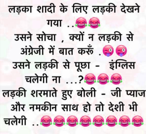 FUNNY JOKES IMAGES IN HINDI PICTURES WALLPAPER FREE HD DOWNLOAD