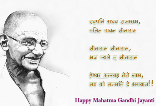 2 OCTOBER GANDHI JAYANTI IMAGES PICS PICTURES FOR FACEBOOK