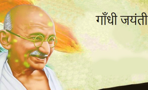 2 OCTOBER GANDHI JAYANTI IMAGES PICS PICTURES HD