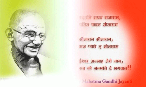2 OCTOBER GANDHI JAYANTI IMAGES PICTURES PICS HD