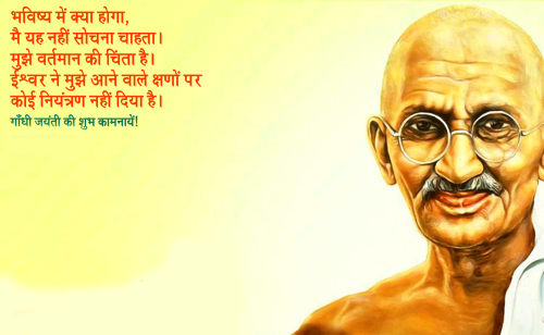 2 OCTOBER GANDHI JAYANTI IMAGES PHOTO WALLPAPER FOR FRIENDS