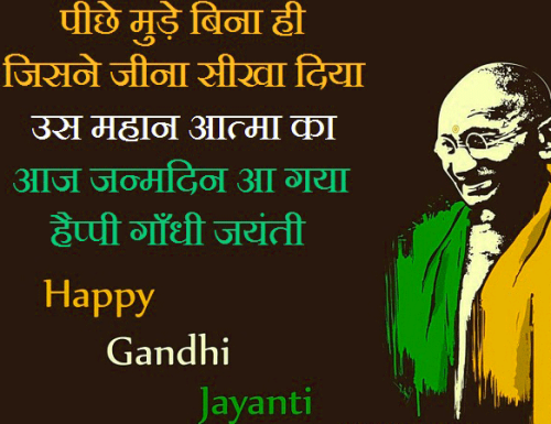 2 OCTOBER GANDHI JAYANTI IMAGES PICS PICTURES FREE HD