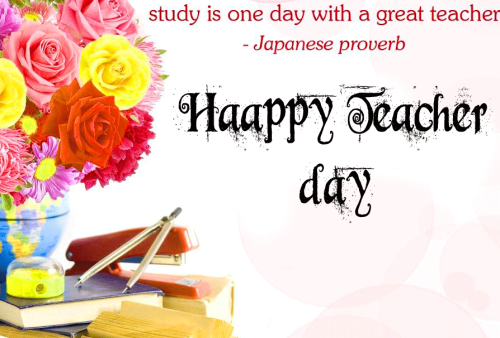 HAPPY TEACHERS DAY IMAGES WALLPAPER PHOTO HD