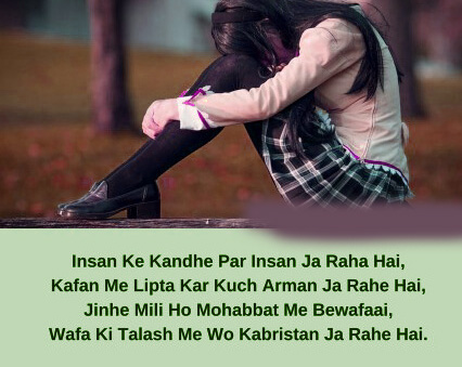 HEART TOUCHING IMAGES FOR WHATSAPP DP PROFILE IMAGES WALLPAPER PICS FREE