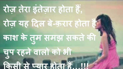 HEART TOUCHING IMAGES FOR WHATSAPP DP PROFILE IMAGES PHOTO DOWNLOAD & SHARE